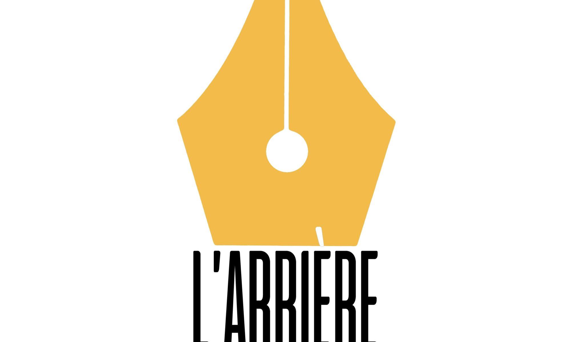 Logo L'Arrière Cour